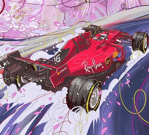 Scuderia Ferrari Store